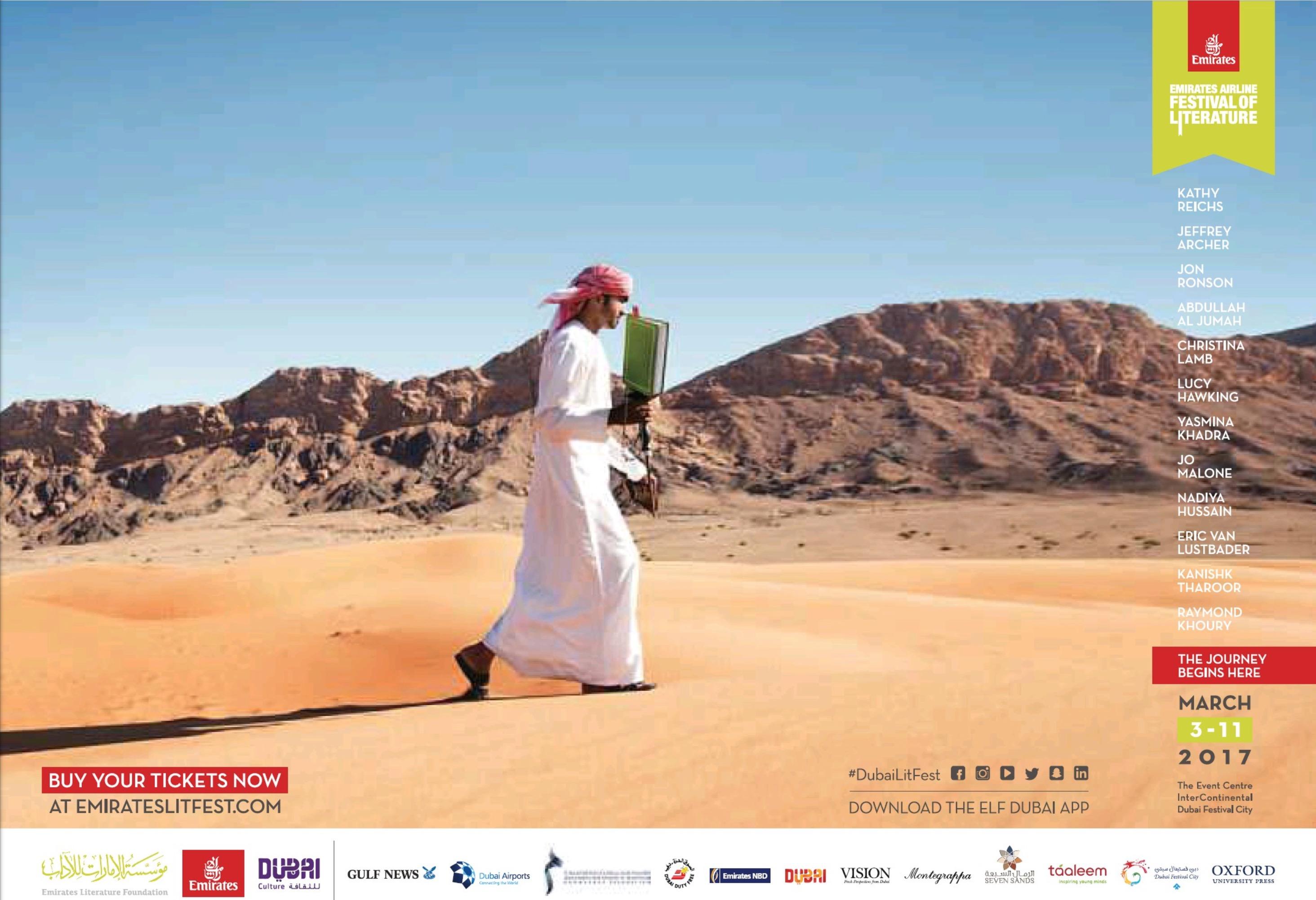 Desert_Dubai